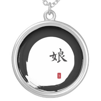 """Daughter"" Calligraphy in Enso Circle Round Pendant Necklace"
