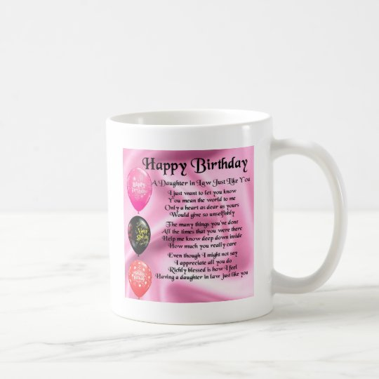 Daughter in Law Poem - Happy Birthday Coffee