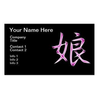 Daughter Japanese Kanji Calligraphy Symbol Pack Of Standard Business Cards
