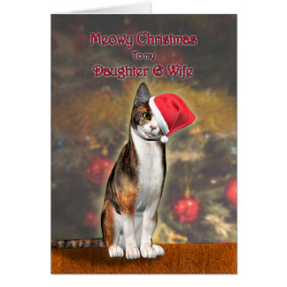 Daughter & wife, a funny cat in a Christmas hat Card