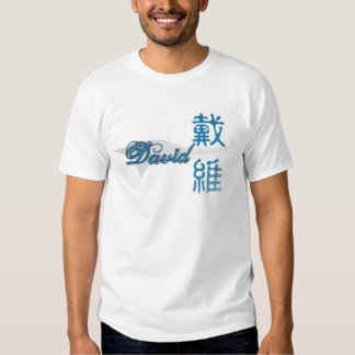 david chinese name shirts