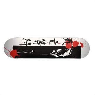 Death Waits Skateboard Decks