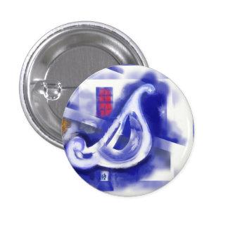 December 12 3 cm round badge