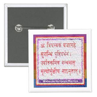 Dedication to MAHA-MRITUNJAY Mantra 15 Cm Square Badge