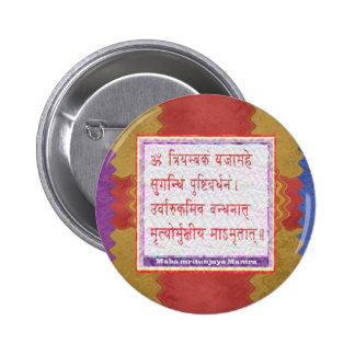 Dedication to MAHA-MRITUNJAY Mantra 6 Cm Round Badge