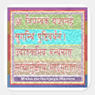Dedication to MAHA-MRITUNJAY Mantra Square Sticker