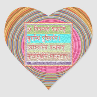 Dedication to MAHA-MRITUNJAY Mantra Heart Sticker