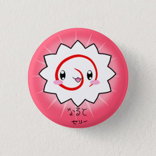 Delicious Naruto Fishcake Button