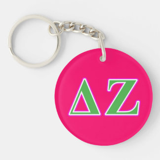 Delta Zeta Pink and Green Letters Key Ring