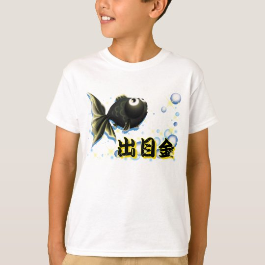 Demekin -Telescope Goldfish- 3 T-Shirt