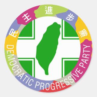 Democratic Progressive Party Classic Round Sticker