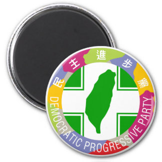 Democratic Progressive Party (DPP) Magnet
