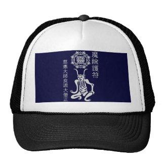 Demon excluding 2 hats