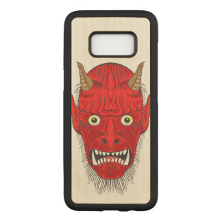 Demon Illustration Carved Samsung Galaxy S8 Case