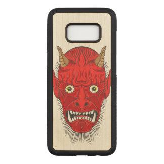 Demon Illustration Carved Samsung Galaxy S8 Case