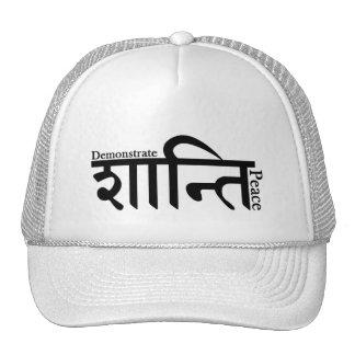 Demonstrate Peace Sanskrit Trucker Hat
