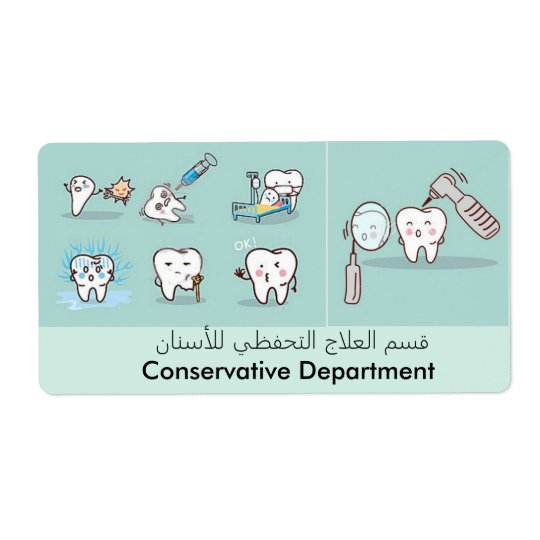 dental label