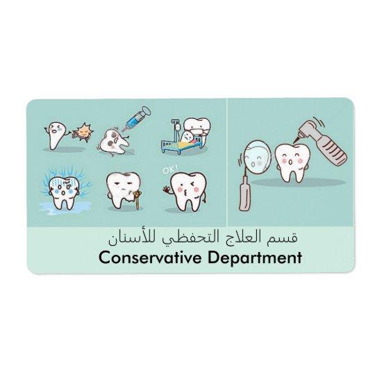 dental label shipping label