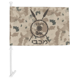 Desert Maccabee Shield And Spears Car Flag