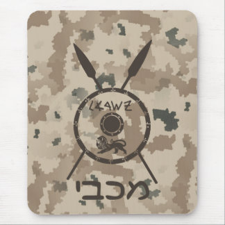 Desert Maccabee Shield And Spears Mouse Pad
