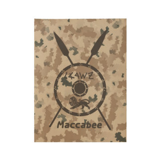 Desert Maccabee Shield And Spears Wood Poster