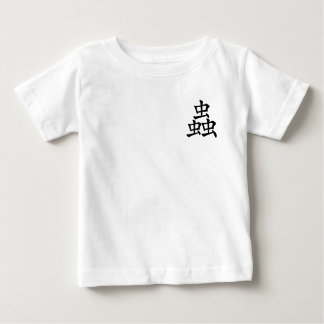 Design of insect baby T-Shirt