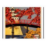 Destination: Japan Travel Poster Post Card