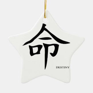 Destiny Chinese Character Christmas Ornament
