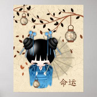 Destiny - Kokeshi Doll Wall Art Poster
