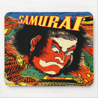 Detail of Samurai Warrior Mouse Pads
