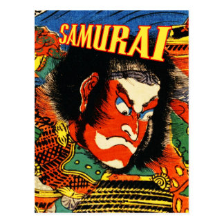 Detail of Samurai Warrior Postcard