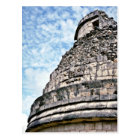 Detailed View Of El Caracol, Chichen Itza Postcard