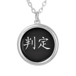 """""""Determination"""" design jewelry"""