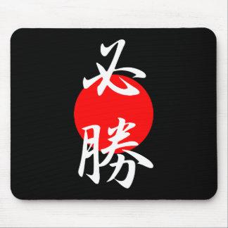 Determination Kanji Mouse Pad