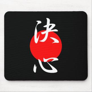Determination - Kanji Mouse Pad