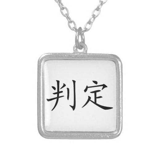 "Determination"" Custom Necklace"