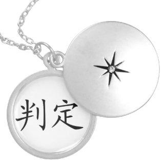 """Determination"""" Round Locket Necklace"""