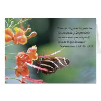 Deuteronomio 29 9 Carta Greeting Card