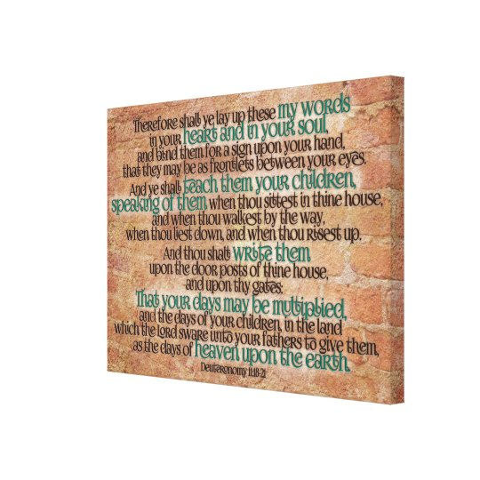 Deuteronomy 11 Bible Verse Christian Scripture Art Canvas