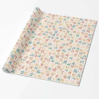 Devanagari Wrapping Paper