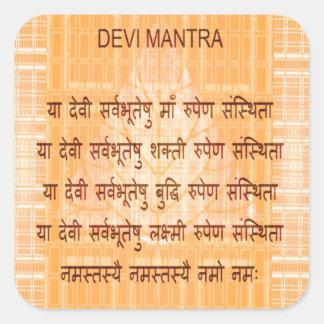DEVI Mantra - Ancient Sanskrt Hindi Hinduism Square Sticker