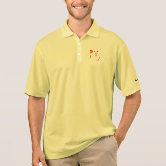 DEVIL HAS STYLE POLO SHIRT