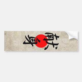 Devotion - Kenshin Bumper Stickers