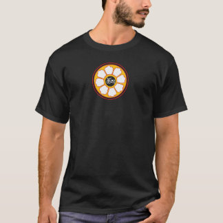 "Dharma Wheel with ""Dharma"" in Tibetan Script 2 T-Shirt"