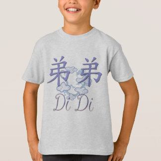 Di Di (Little Brother) Chinese T-Shirt