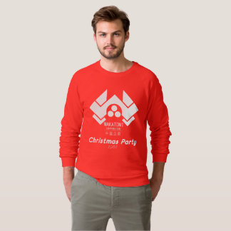 Die Hard Nakatomi Christmas Sweater