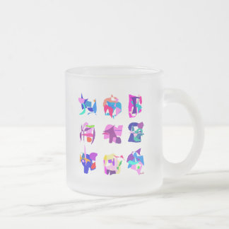 Difficulty Frosted Glass Mug
