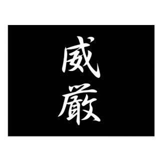 Dignity Kanji Post Card
