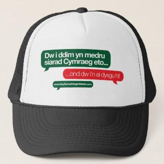 Dim yn medru trucker hat