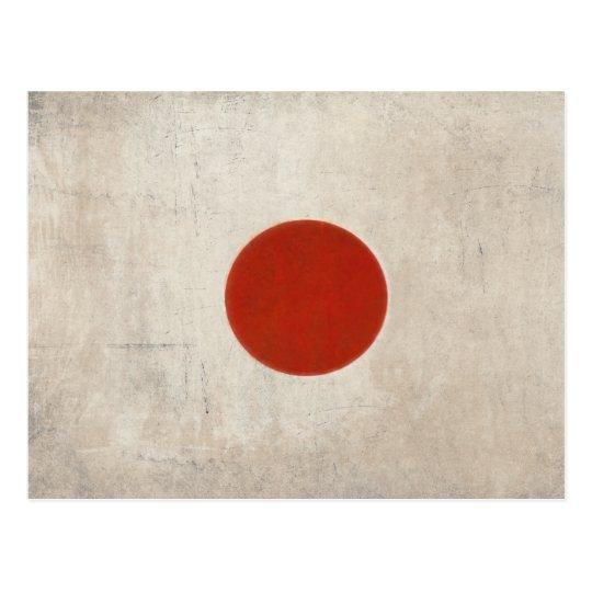 Dirty Vintage Flag from Japan Postcard